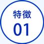 browser_number1