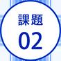 browser_number2