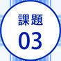 browser_number3