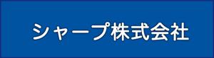 company1