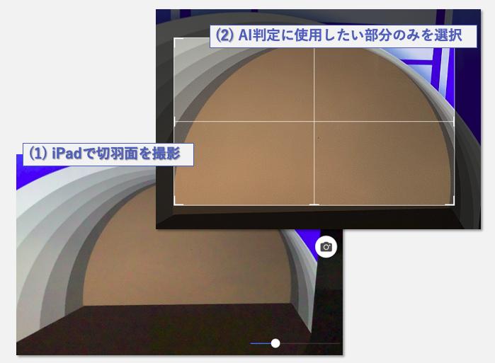 https://www.smedio.co.jp/product/img/kirihaai/kiriha01.png